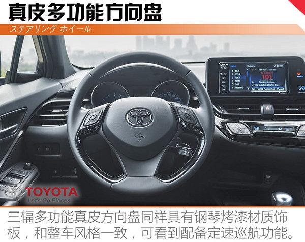 """注意!这是一辆""""假""""丰田 丰田C-HR解析-图2"""