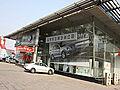淄博市久期汽车销售有限公司