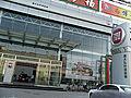 北京市庞大弘轩汽车销售有限公司