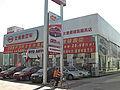 河北驰程汽车销售有限公司