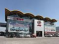 内蒙古恒茂正达汽车销售服务有限公司