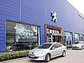 南通宝狮汽车销售服务有限公司