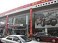 南通文峰安达汽车贸易有限公司