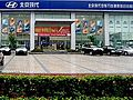 河南万佳捷泰汽车贸易有限公司