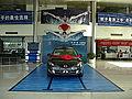 北京车豪汽车有限公司