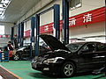 广汽本田汽车花乡特约销售服务店