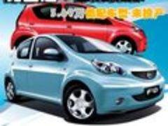 比亚迪F0暂无优惠 3.69万低配车型-未投产