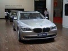 最贵售1298万元 车展8款顶级豪华车合集(图)