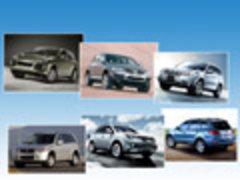 8款进口SUV热销  挽救8个汽车企业(多图)