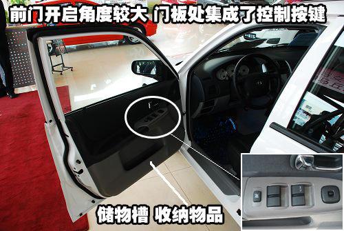 油箱盖开启按钮在车内设置,方便油箱盖的开启.