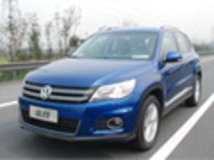 最高差价9.5万 国产Tiguan途观购车指南