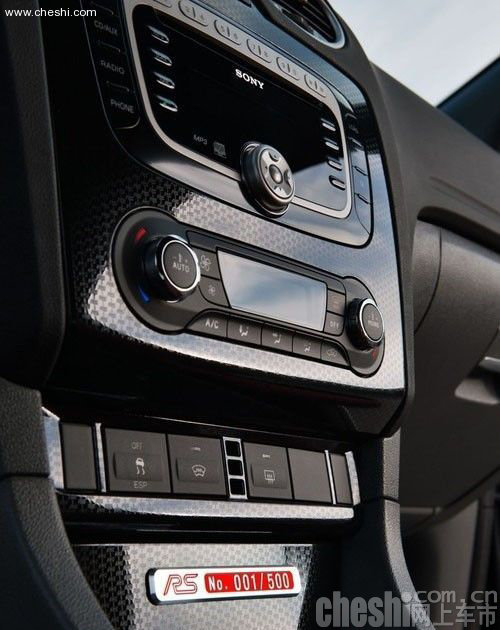 与众不同仅500台 福特将推福克斯RS500高清图片