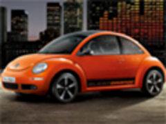 甲壳虫墨橘版上市 MINI等7款同级车导购