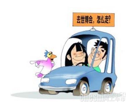 03 从深圳到上海最新攻略 专家建议错峰出游  【网上车市】坐飞机