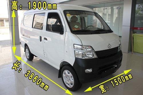 长安之星二代双燃料汽车,它是长安之星二代,也是长安汽车首款高清图片