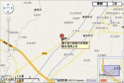 公司名称:衡水庞大赫峰汽车销售服务有限公司 地址:衡水市武邑县苏正