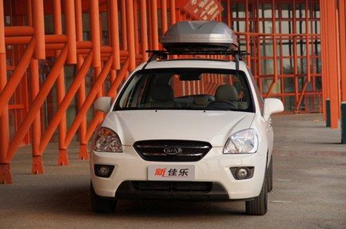 多功能家庭车首选 体验进口起亚 新佳乐 高清图片