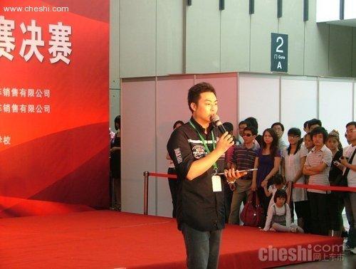 南京交通台fm102.4著名节目主持人周全