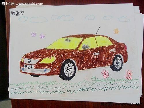 新宝来儿童绘画活动精彩纷呈