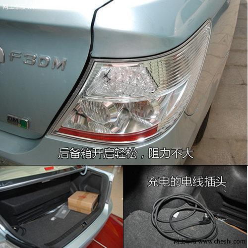 本网独家评测比亚迪双模混合动力车F3DM高清图片