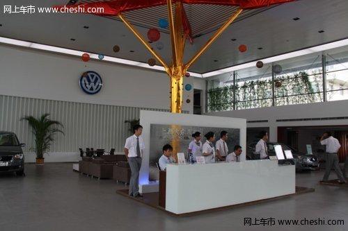 """上海大众中北河西4s店新展厅""""重装上阵"""""""