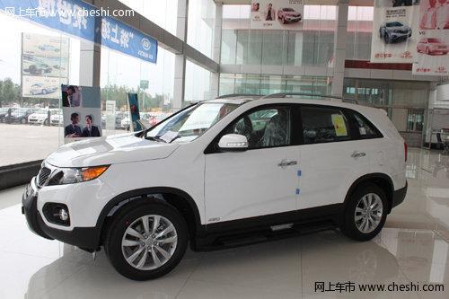 起亚SUV霸锐近日于青城隆重上市