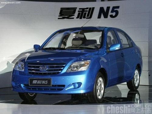 夏利新款车型登陆内蒙古国际车展高清图片