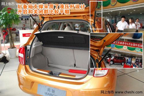 另外这款车的后备箱支撑采用了液压杆设计,开启和关闭都比较平顺.图片