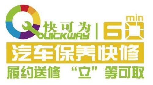 logo 标识 标志 设计 矢量 矢量图 素材 图标 500_279