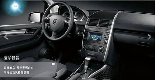 autotronic无级变速箱,提供至为顺畅的愉悦驾驶体验; 波士通达 奔驰之