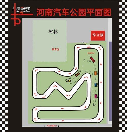 河南汽车公园平面图