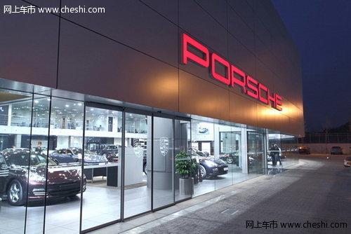 探访青岛保时捷中心 体会品牌的核心价值
