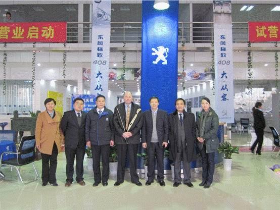 2010年12月23日,神龙汽车有限公司东风标致总经理齐默尔曼高清图片