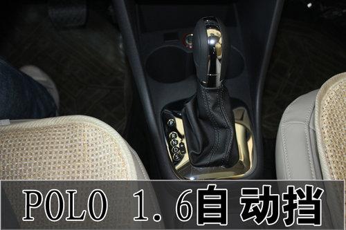 石家庄申联上海大众全新polo实拍
