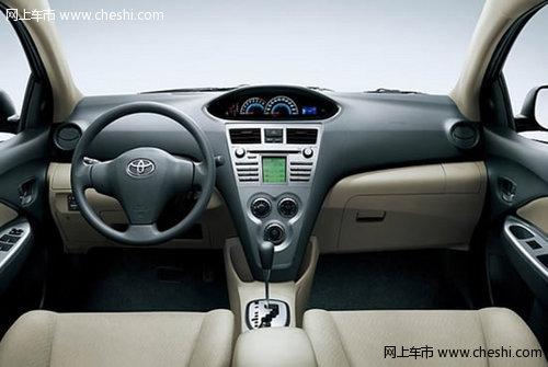 丰田威驰本周特惠 部分车型优惠15000元高清图片
