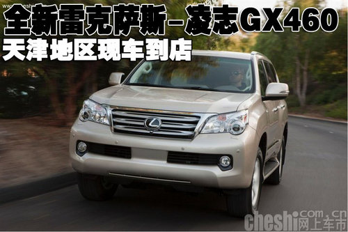 编辑在天津保税区路畅国际高清图片