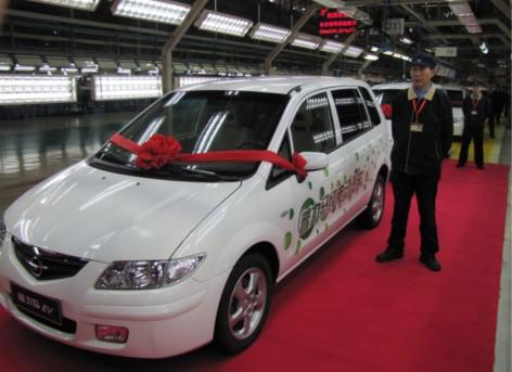 海马纯电动汽车引领海南新能源汽车发展