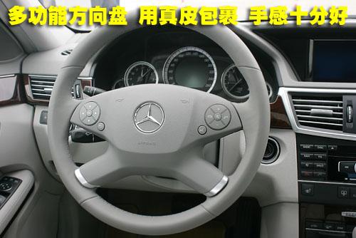 十几项功能操作按键,十分强大-科技领先 广州试驾长轴距奔驰E200L
