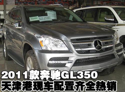 网上编辑在天津保税区鸿远国际汽车高清图片