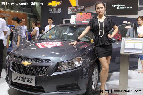 雪佛兰克鲁兹 运通雪佛兰呈现2011南昌国际汽车文化节高清图片