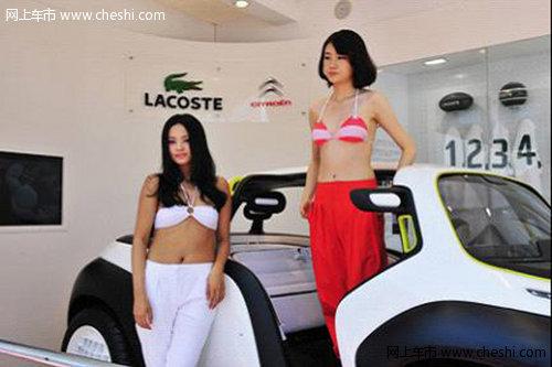 [SALON] SHANGHAÏ 2011 - Salon International Industrie Auto - Page 4 4dc3c0daeb42c_500