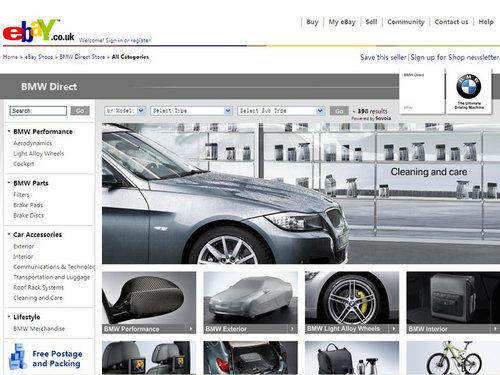 宝马汽车在国外的直营网店高清图片