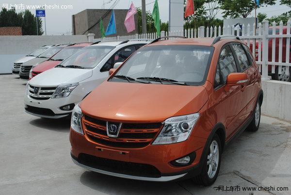 长安CX20新标车高清图片