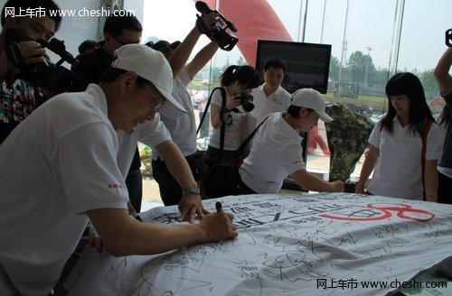东风雪铁龙新东方之旅车队探访泉城济南 高清图片