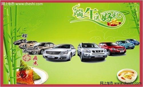 食品图形创意海报
