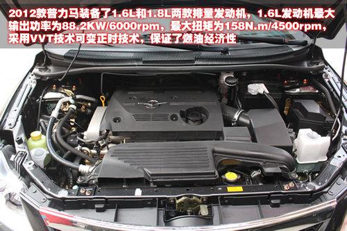 在安全配置方面,新普力马1. 高清图片