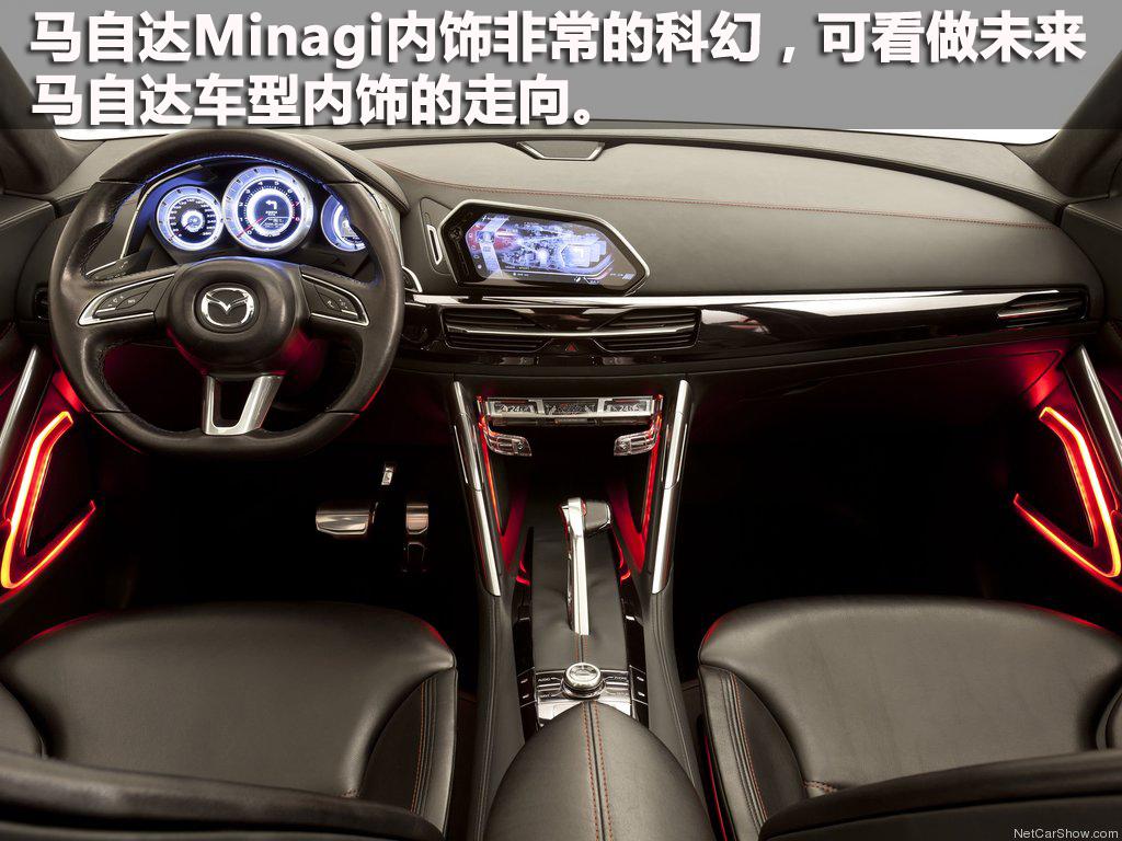 马自达新车cx5细节公布