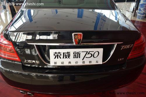 运城新车荣威750全新到店实拍长安cs15方向盘a新车气囊怎么拆图片
