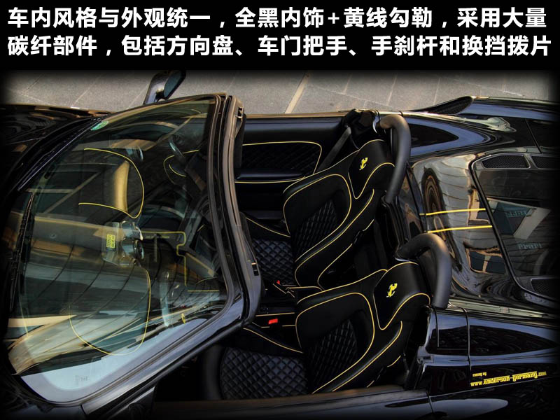 法拉利f430 spider改装版内饰重新优化高清图片