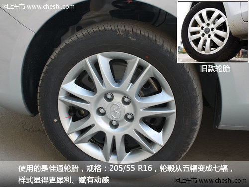浅析江淮和悦RS 1.5VVT宜家版 到店实拍高清图片